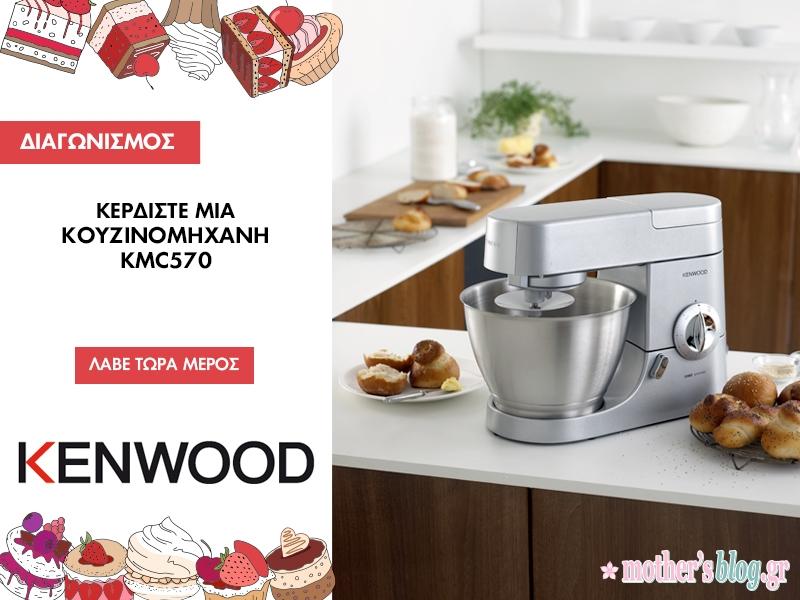 KENWOOD KMC570 617x370 3