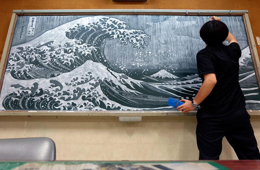 teacher chalkboard art hirotaka hamasaki14