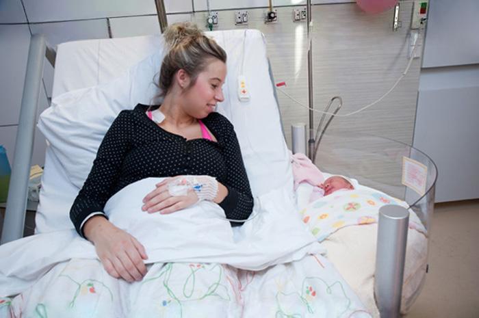maternity hospital