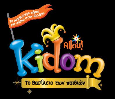 allou kidom logo new ξεγυρισμένο 3
