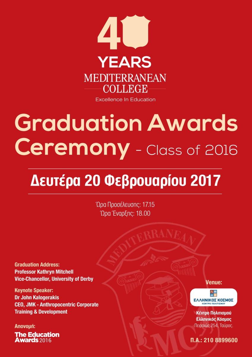 Mediterranean College Graduation Ceremony Class2016 3