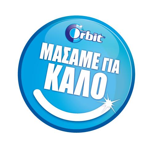 Logo Masame Gia Kalo