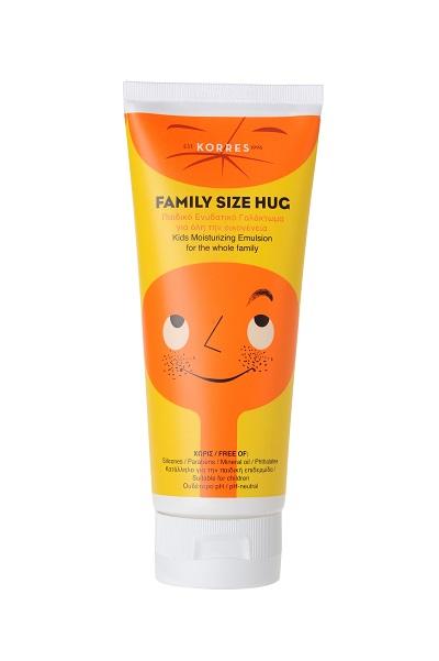 FAMILY SIZE HUG ΓΑΛΑΚΤΩΜΑ ΣΩΜΑΤΟΣ