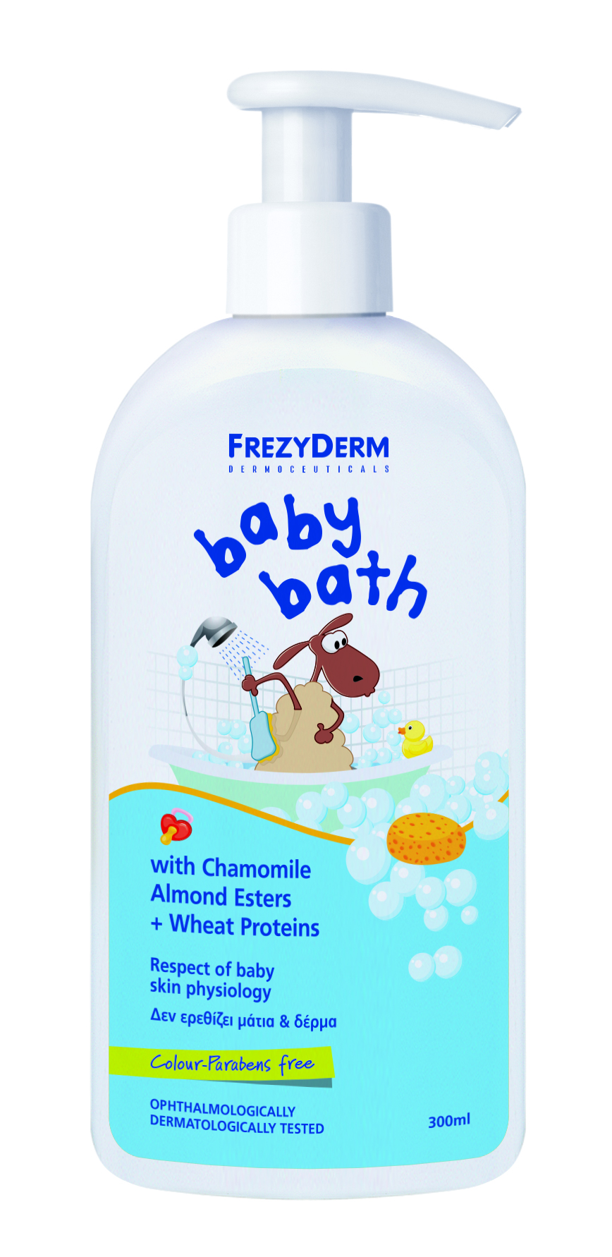 baby bath 300ml merged 2