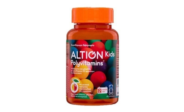 altion 2019 kids 2
