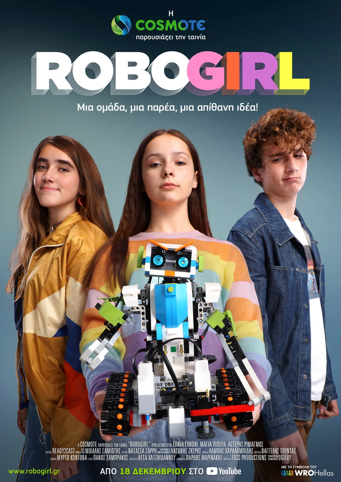 ROBOGIRL POSTER COSMOTE