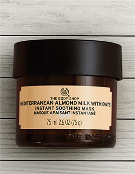 almond product 1