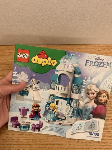 Frozen IMG 9392