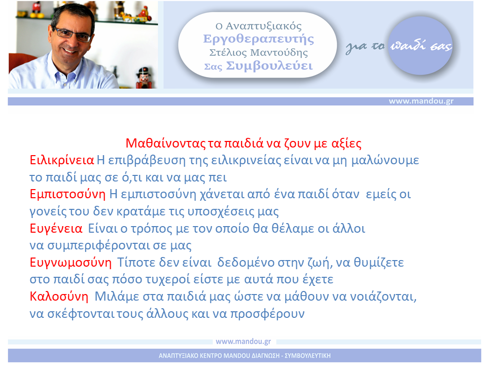MADOUDIS