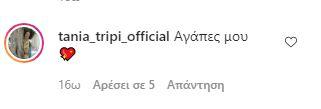 kazakos tripi