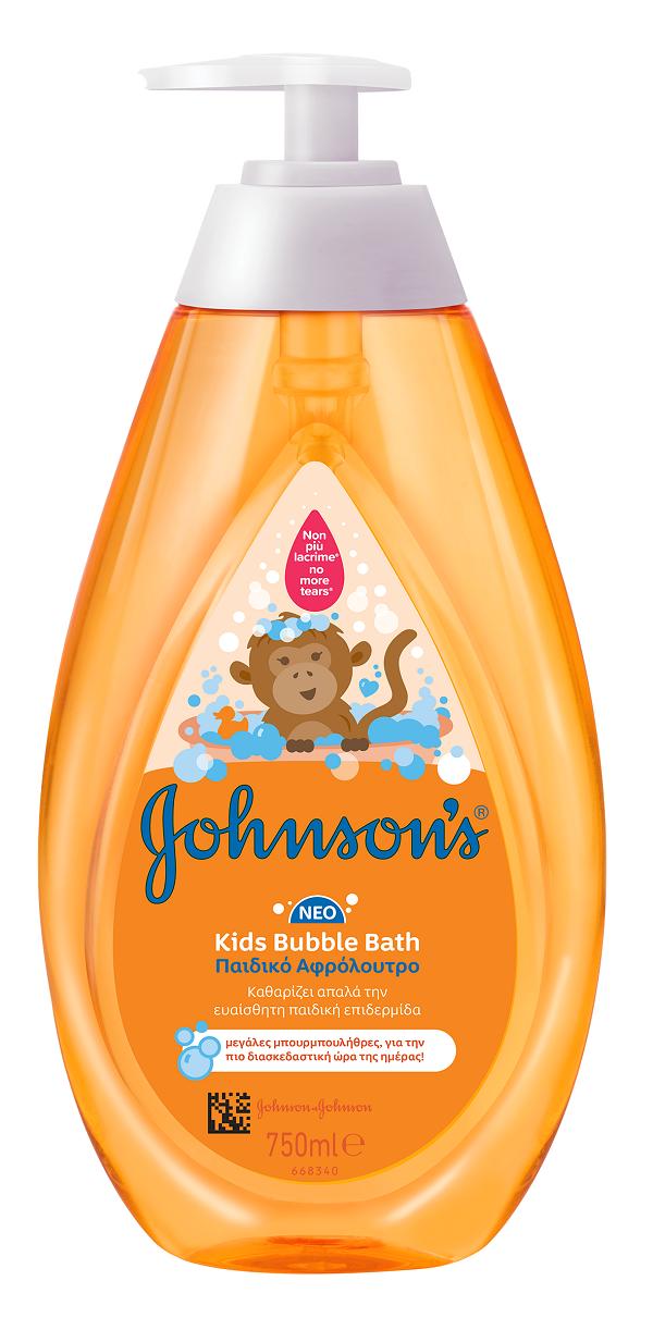 bubble bath photo front 1 0