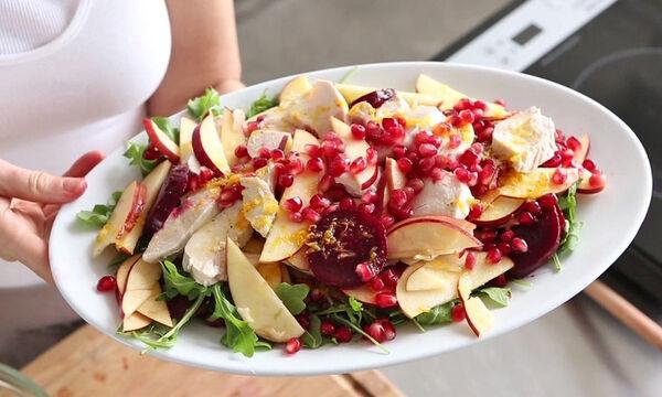 xristoygenniatiki salata me rodi