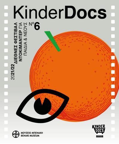 01 KinderDocs 2021 08 Festival SiteFrontPage B