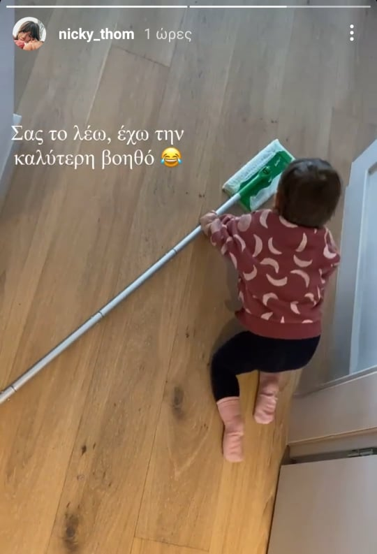 niki thomopoulou