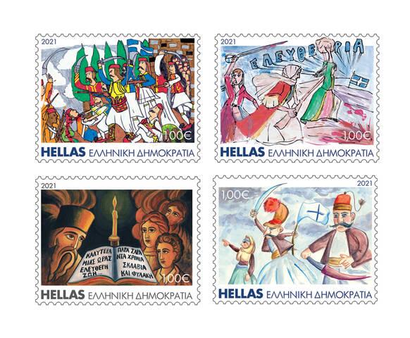 stamps ola mazi new