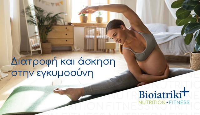 660Χ381 post nutrition pregnancy2