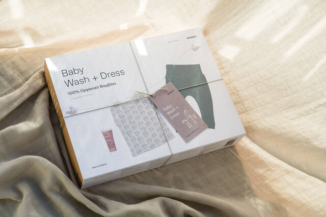 Baby Wash Dress 1