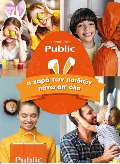 public7