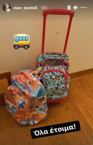 tsimtsili paidia back to school 1
