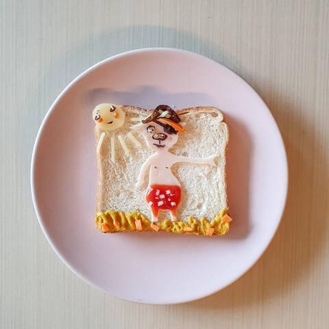 kalokairino tost