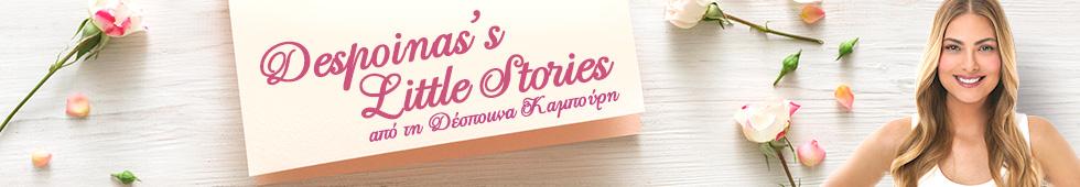 Despoina's Little Stories με τη Δέσποινα Καμπούρη