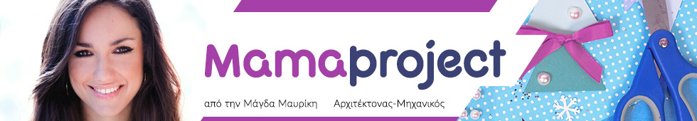 Mama project