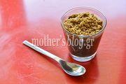 Συνταγή για απολαυστική, ζεστή κρέμα σοκολάτας με τραγανό μπισκότο φυστικιού από τον Γιώργο Γεράρδο
