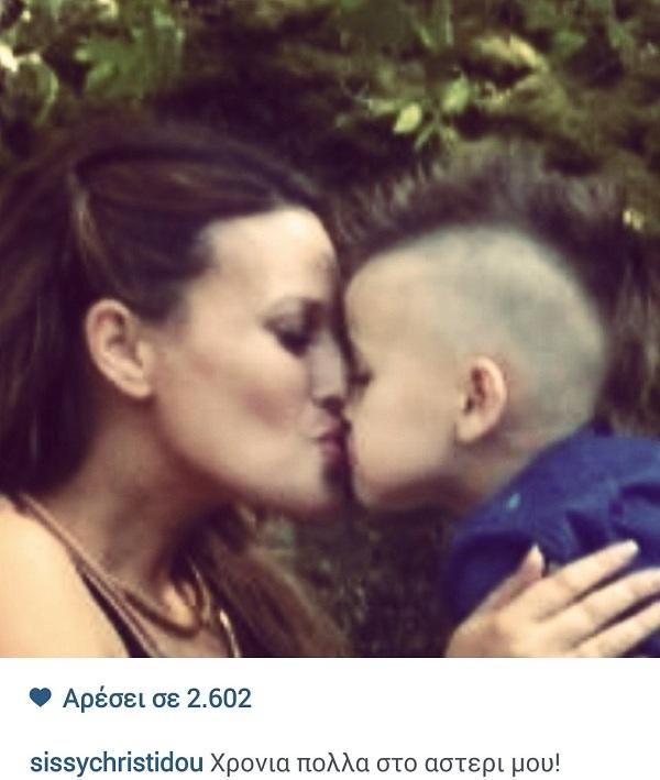 Σίσσυ Χρηστίδου: Η τρυφερή φωτογραφία στο Instagram για τη γιορτή του γιου της! (εικόνα)