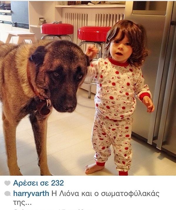 Χάρης Βαρθακούρης: Δείτε ποιος είναι ο σωματοφύλακας της κόρης του! (εικόνα)