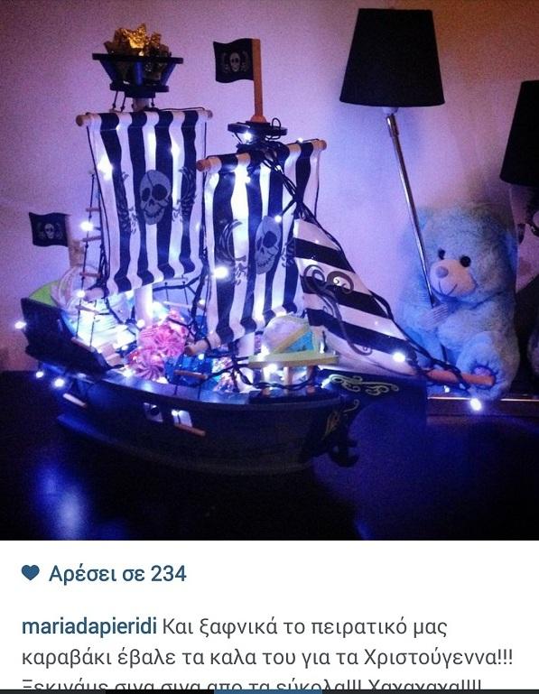 Μαριάντα Πιερίδη: Δε θα το πιστεύετε πώς στόλισε το δωμάτιο του γιου της! (εικόνα)