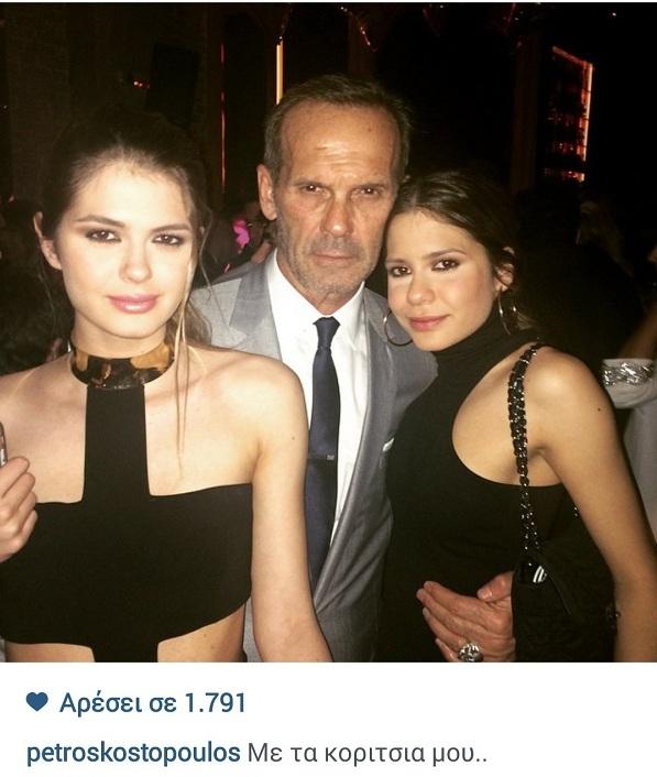 Πέτρος Κωστόπουλος: Πέρασε την Παραμονή Πρωτοχρονιάς με δύο πανέμορφα κορίτσια! (εικόνα)