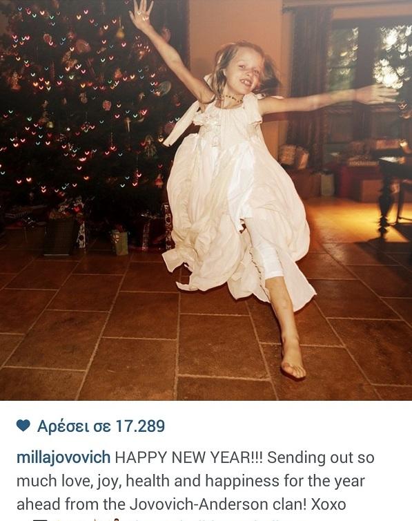 Μίλα Γιόβοβιτς: Υποδέχτηκε το νέο έτος με τον πιο ωραίο τρόπο! (εικόνα)