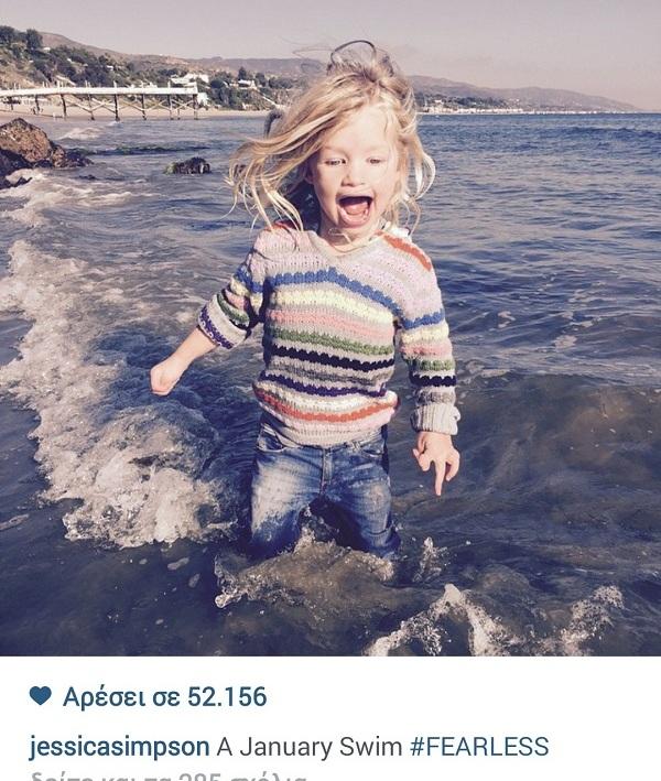 Τζέσικα Σίμπσον: Δείτε τι έκανε η κόρη της και μας άφησε άφωνους! (εικόνα)