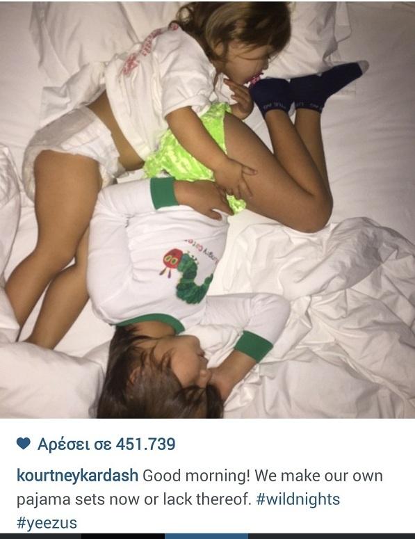 Κόρτνει Καρντάσιαν: Δε θα πιστεύετε πώς κοιμούνται τα παιδιά της! (εικόνα)