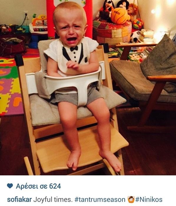 Σοφία Καρβέλα: Έτσι δεν έχουμε ξαναδεί ποτέ το γιο της! (εικόνα)