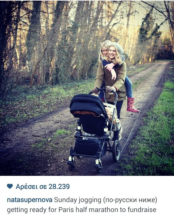 Ναταλία Βοντιάνοβα: Δεν πάει ο νους σας πώς έβγαλε το μωρό βόλτα με το καρότσι! (εικόνα)