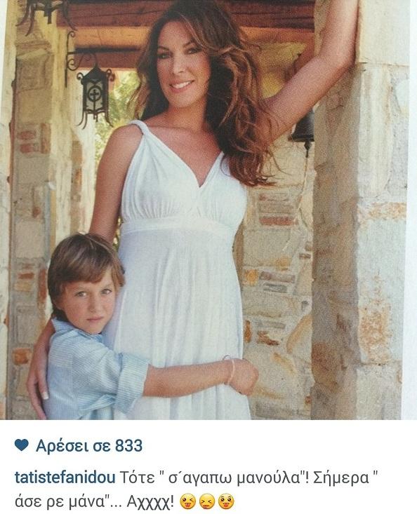 Τατιάνα Στεφανίδου: Τι είπε για το γιο της και συμφώνησαν όλες οι μανούλες; (εικόνα)