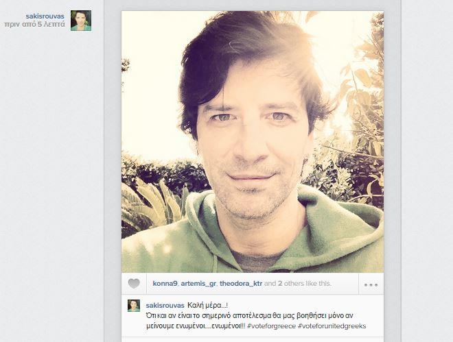Ο Σάκης Ρουβάς ψήφισε και έστειλε το δικό του μήνυμα για τις εκλογές! (εικόνα)