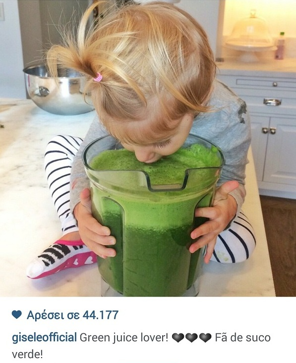 Ζιζέλ: Δε θα πιστεύετε τι χυμό πίνει η κόρη της! (εικόνα)