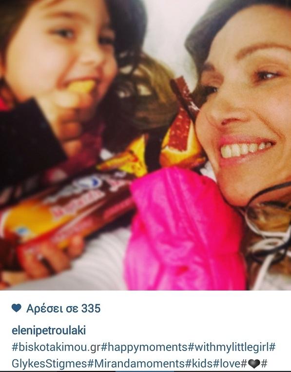 Ελένη Πετρουλάκη: Έτσι δεν την έχετε ξαναδεί με τη μικρή της κόρη! (εικόνα)