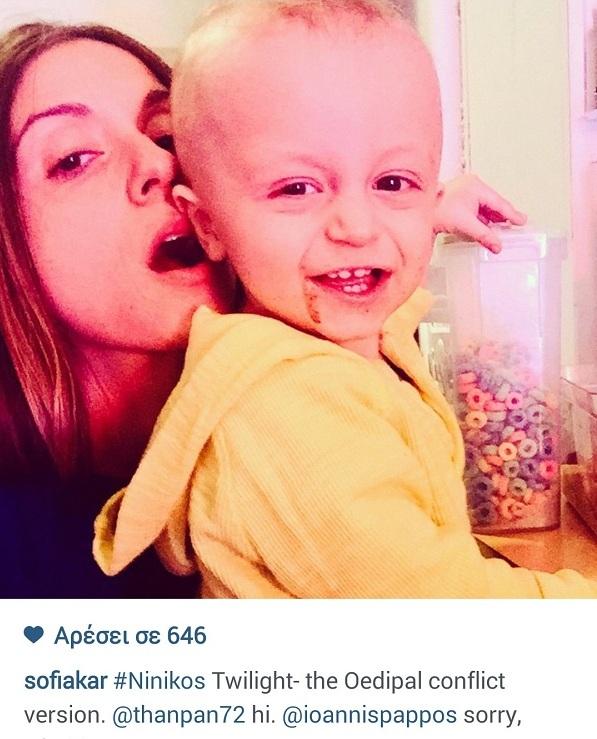 Σοφία Καρβέλα: Η πιο αστεία φωτογραφία της με το γιο της! (εικόνα)