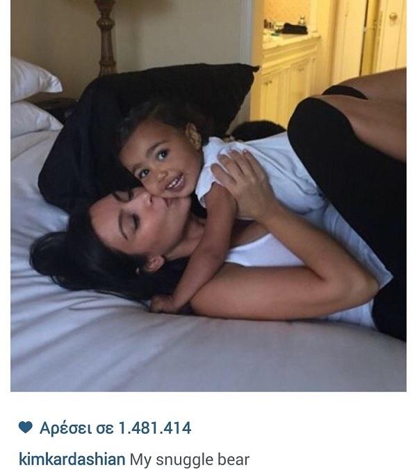 Κιμ Καρντάσιαν: Τι κάνει στο κρεβάτι με την κόρη της; (εικόνα)
