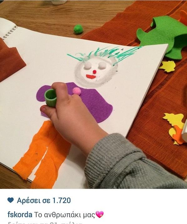 Φαίη Σκορδά: Δείτε τι ζωγράφισε ο μικρός Γιαννάκης της! (εικόνα)