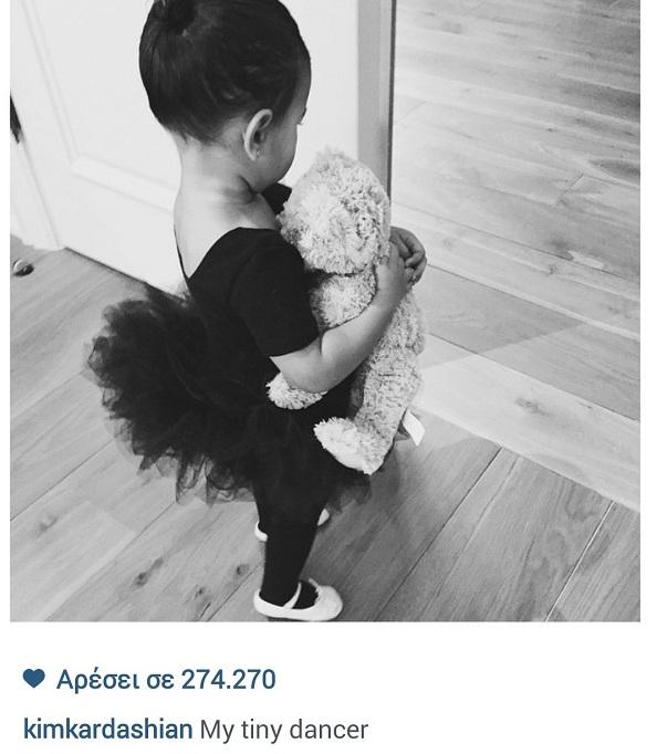 Κιμ Καρντάσιαν: Δείτε τι κάνει η κόρη της κι εκείνη τρελαίνεται! (εικόνα)