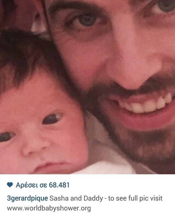 Σακίρα: Δείτε την τρυφερή φωτογραφία του Πικέ με το νεογέννητο γιο τους! (εικόνα)