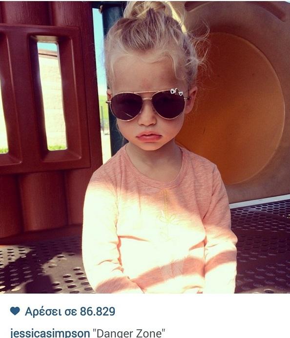 Τζέσικα Σίμπσον: Η κόρη της θα ήθελε πολύ να παίξει στην κλασική ταινία…(εικόνα)
