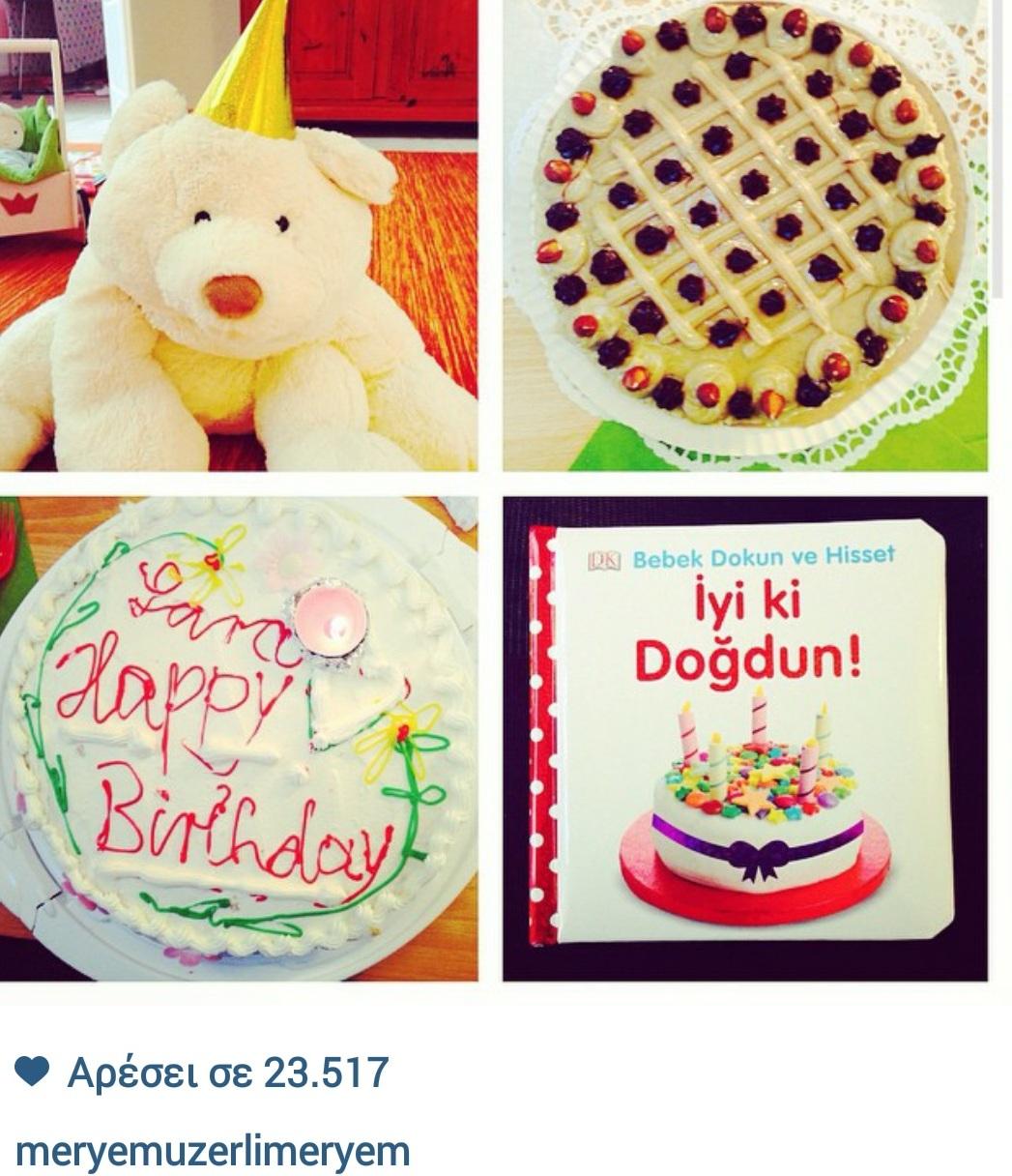 Μεριέμ Ουζερλί: Γιόρτασε τα πρώτα γενέθλια της  κόρης της με ένα πάρτι κι ένα συγκινητικό μήνυμα! (εικόνες)