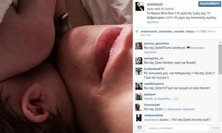 Αντώνης Ρέμος-Υβόννη Μπόσνιακ: Έγιναν γονείς! Δείτε την πρώτη φωτογραφία του μωρού τους! (εικόνα)