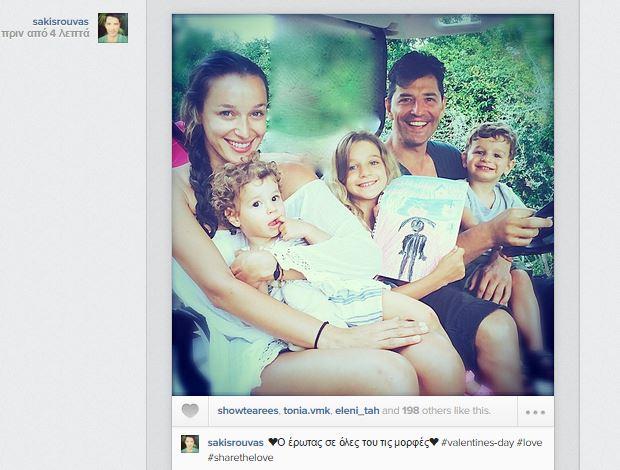 Σάκης Ρουβάς: Η φωτογραφία με την Κάτια Ζυγούλη και τα παιδιά τους και το σχόλιο για την ημέρα του Αγίου Βαλεντίνου! (εικόνα)