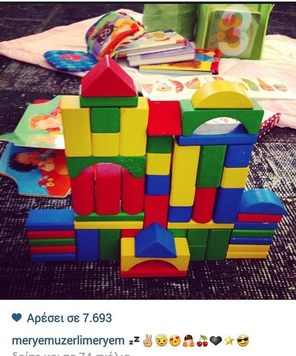 Μεριέμ Ουζερλί: Δείτε με τι παιχνίδι παίζει με την κόρη της! (εικόνα)